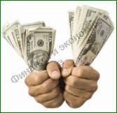 Финансовые резервы